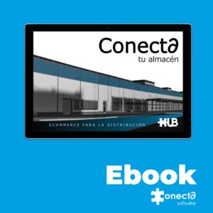 ebook ecommerce para la distribucion